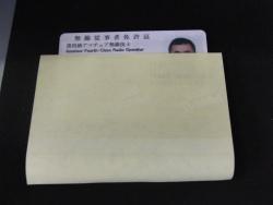 CIMG0402.JPGのサムネイル画像